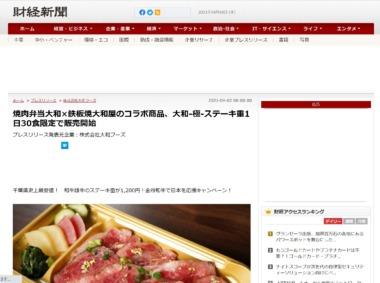 財経新聞き